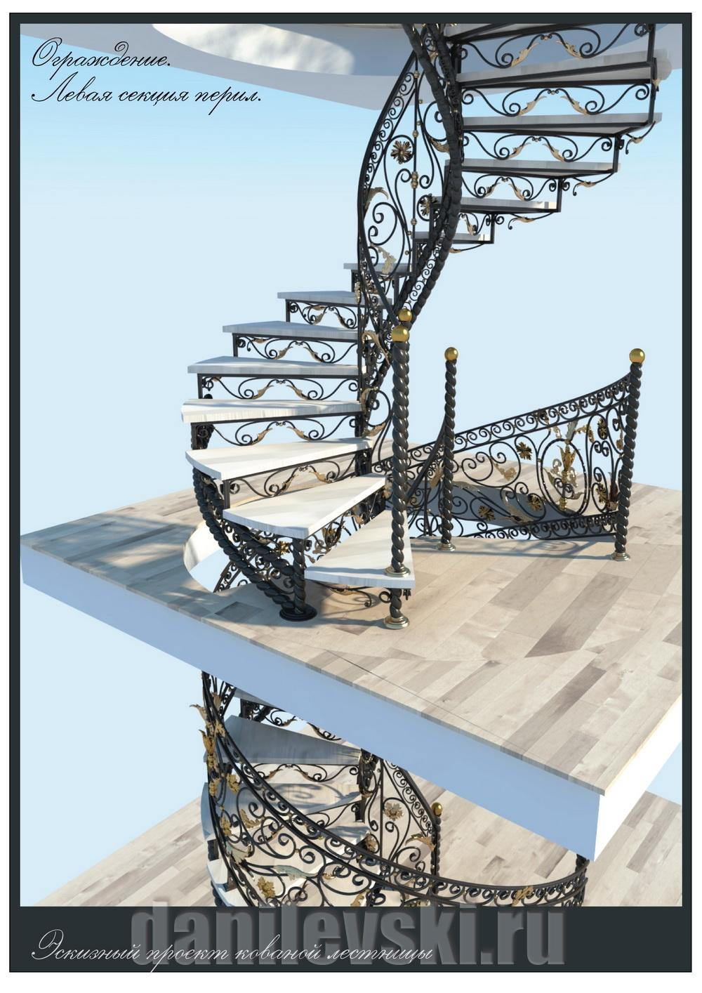 Эскиз лестницы-2