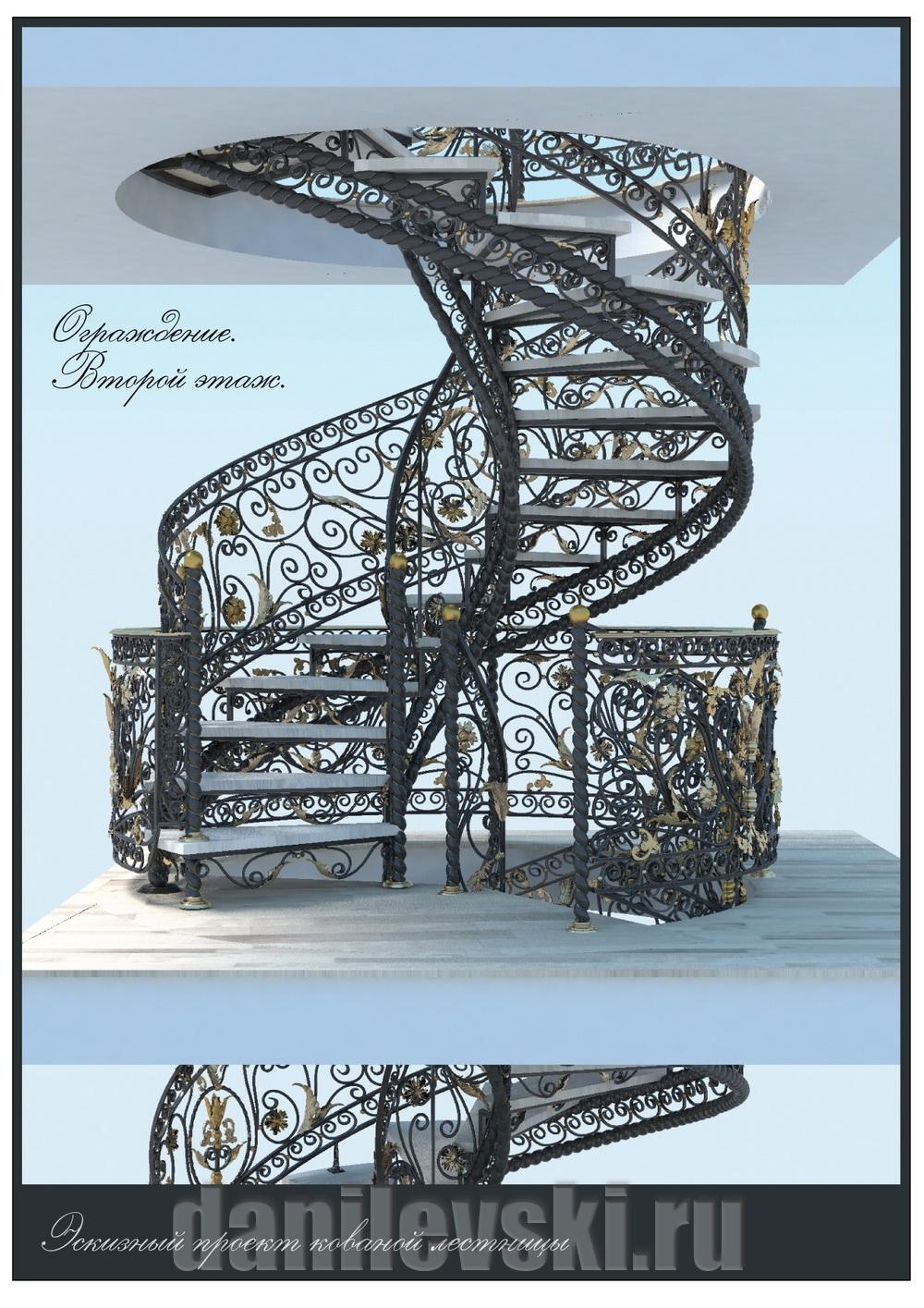 Эскиз лестницы-8