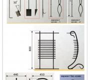 Визуализация - кованый набор для камина - 2
