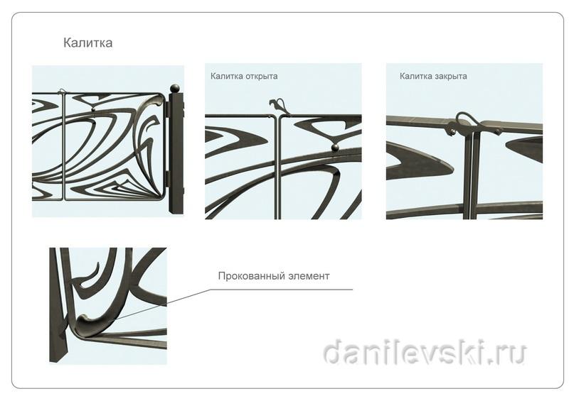 Кованая ограда - визуализация 3D - 4