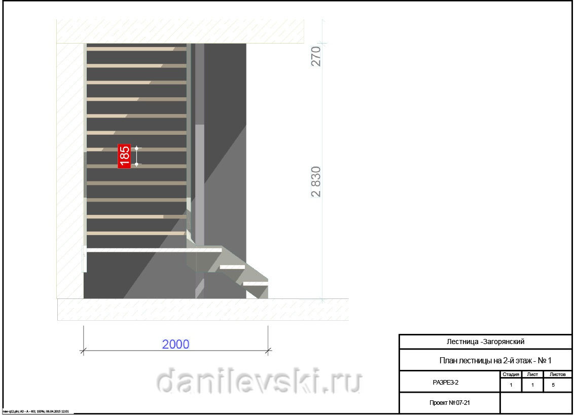 Zagorianka_stair-3