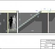 Лестница металлическая чертеж - 2